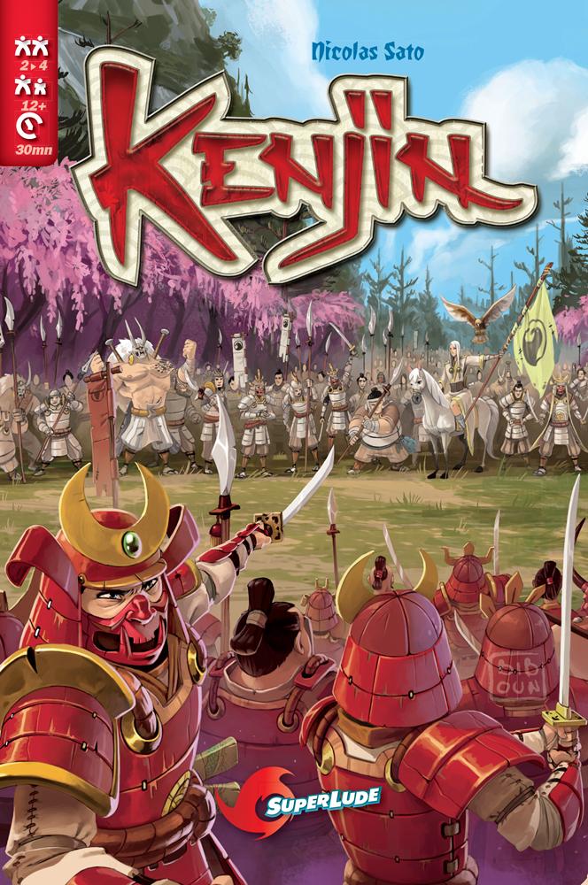 Kenjin_cover2_
